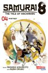 Samurai 8 – The Tale of Hachimaru 4: Partner