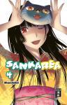 Sankarea Band 4
