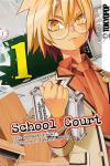 School Court