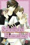Sekaiichi Hatsukoi - Die Story von Ritsu Onodera