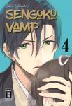 Sengoku Vamp Band 4