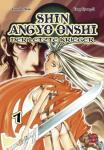 Shin Angyo Onshi - Der letzte Krieger