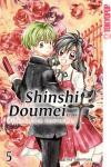 Shinshi Doumei - Allianz der Gentlemen Sammelband 5