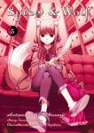 Spice & Wolf Band 5