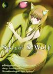 Spice & Wolf Band 6