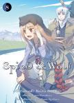 Spice & Wolf Band 8