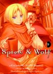 Spice & Wolf Band 9