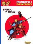 Spirou und Fantasio 47: Spirou in Tokio