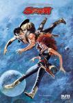 Storm Die Piraten von Pandarve (Diamant - Vorzugsausgabe)