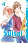 Suisai Band 4