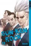 Sun-Ken Rock Band 13