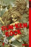 Sun-Ken Rock Band 2