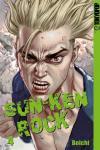 Sun-Ken Rock Band 4