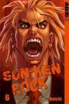 Sun-Ken Rock Band 6