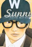 Sunny Band 2