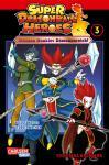 Super Dragon Ball Heroes Mission Dunkles Dämonenreich! 3: Vollständiges Wiedererwachen