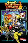 Super Dragon Ball Heroes Universe Mission 1: Der Gefängnisplanet