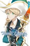 Tales of Zestiria - Alisha's Episode Band 2
