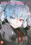 Tokyo Ghoul:re Band 12