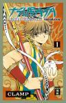 Tsubasa -  World Chronicle: Niraikanai