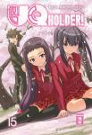UQ Holder! Band 15