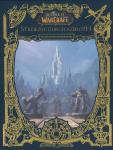 World of Warcraft - Streifzug durch Azeroth: Die östlichen Königreiche