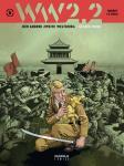 WW 2.2 - Der andere Zweite Weltkrieg 6: Gelber Hund