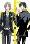 Yellow / R