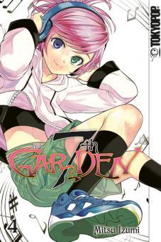 7th Garden Band 4