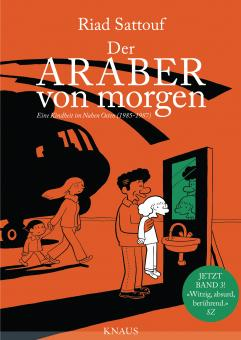 Araber von morgen 3: Eine Kindheit im Nahen Osten (1985-1987)