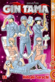 Gin Tama Band 38