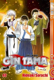 Gin Tama Band 40