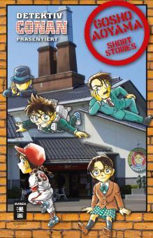 Detektiv Conan päsentiert: Gosho Aoyama Short Stories