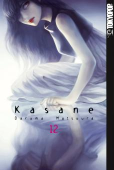 Kasane Band 12