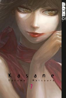 Kasane Band 7