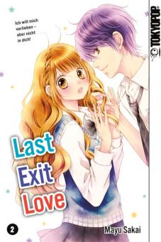 Last Exit Love Band 2