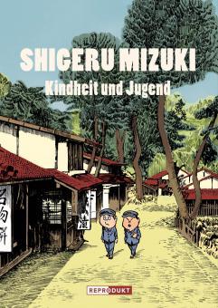 Shigeru Mizuki (1) Kindheit und Jugend