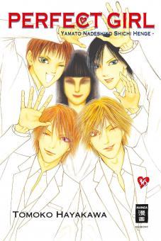 Perfect Girl Band 36