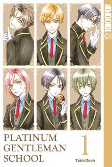 Platinum Gentleman School Band 1