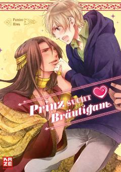 Prinz sucht Bräutigam
