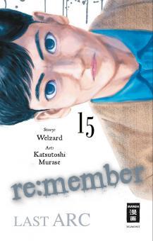 re:member Band 15