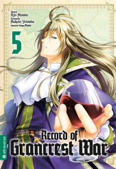 Record of Grancrest War Band 5