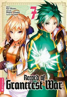 Record of Grancrest War Band 7