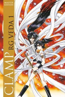 RG Veda (Master Edition) Band 1