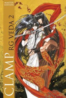 RG Veda (Master Edition) Band 2