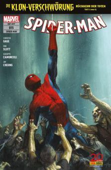 Spider-Man (2016) 15