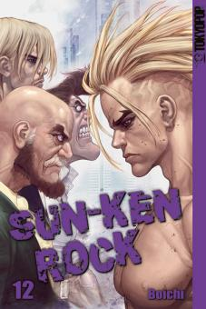 Sun-Ken Rock Band 12