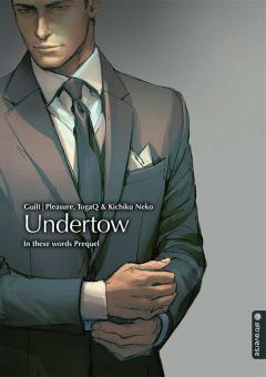 Undertow (Light novel)