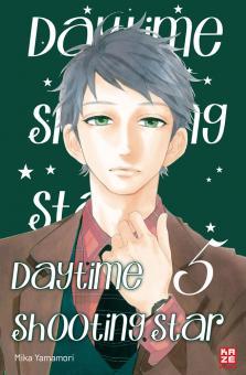 Daytime Shooting Star Band 5