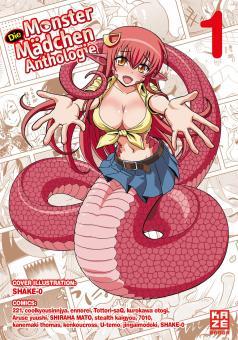 Monster Mädchen Anthologie 1